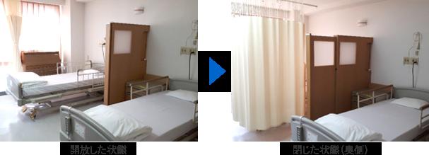 水城病院 介護医療院